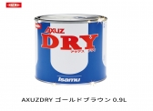 1 Liquid Base Coat Isamu Axuz Dry