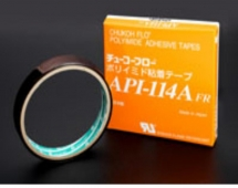 Fluoroplastic Tape Chukoh API-114A FR series