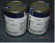Silicone grease G501