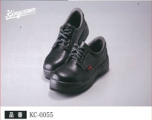Safety shoes Nosacks KC 0055