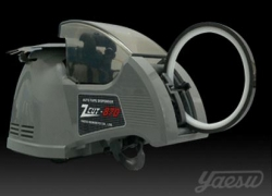 Tape dispenser Zcut 870
