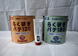 Isamu Easy Sharpening Putty (80, 120, 180, 240)