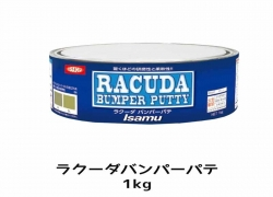 Putty Isamu Racuda Bumper