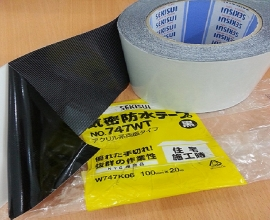 Airtight and Watertight Double-Sided Tape Sekisui No.747WT
